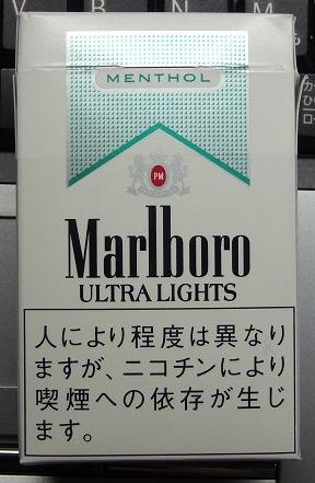 What are Marlboro cigarette made of